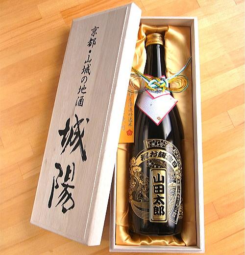 sake-naire-3