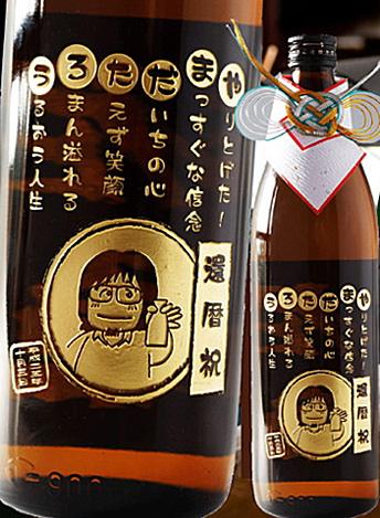 syotyu-namenigaoe-1