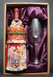 kimono-cocoro-1