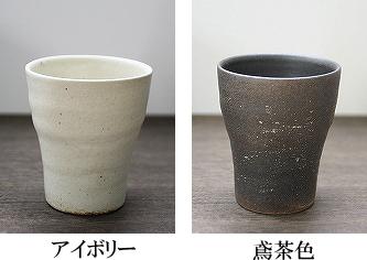 sigarakiyaki-paircup-2
