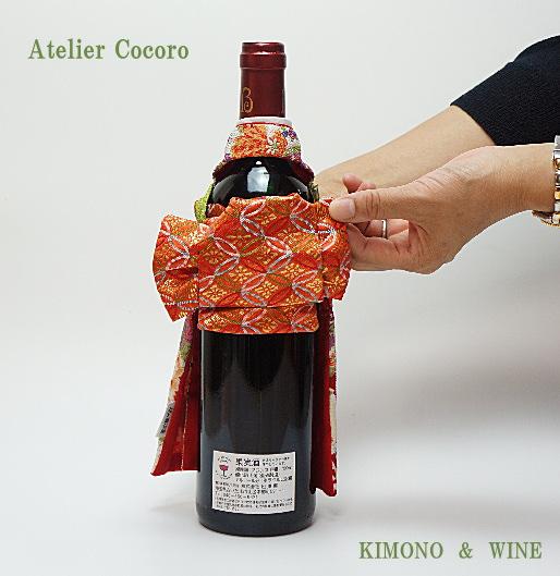 kimono-cocoro-10