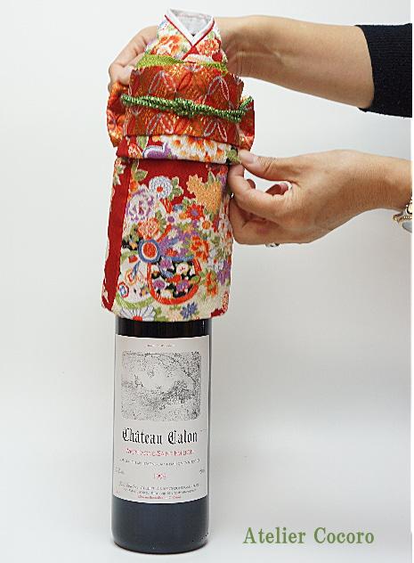 kimono-cocoro-11