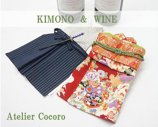 kimono-cocoro-5