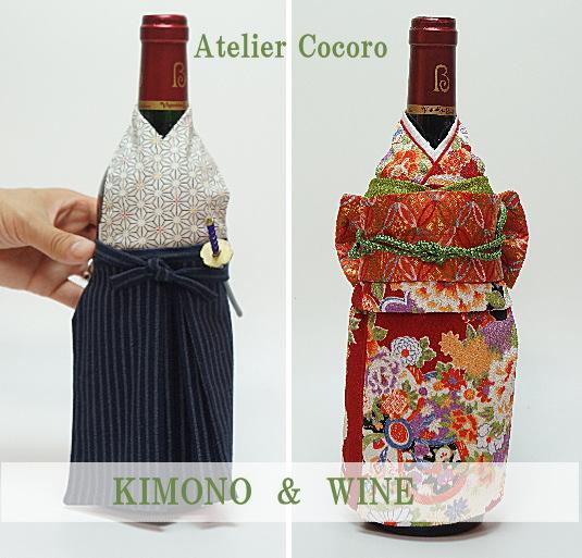 kimono-cocoro-6