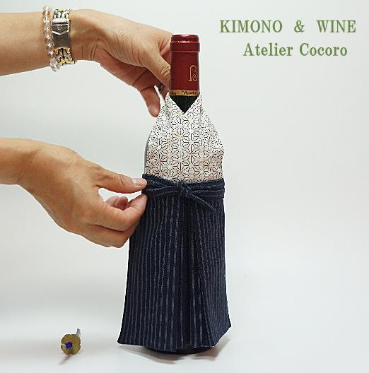 kimono-cocoro-7