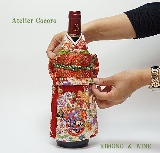 kimono-cocoro-9