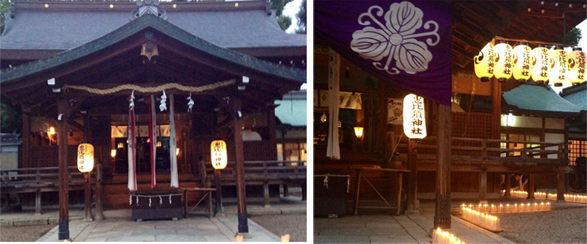 三輪恵比須神社
