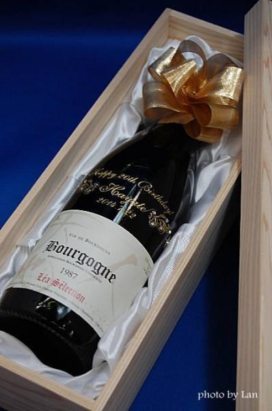 名入れ彫刻ボトル生まれ年ワイン
