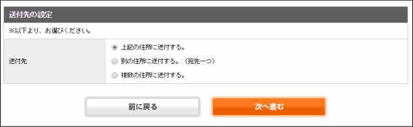 fudemoji-order-4
