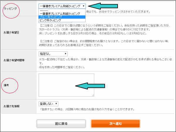 fudemoji-order-7