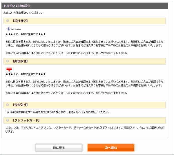 fudemoji-order-8