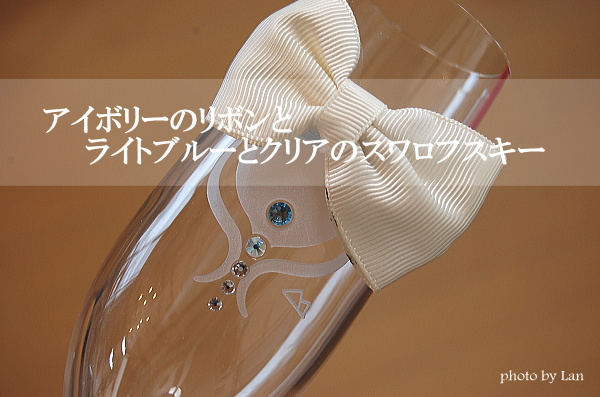 ウエディングバンケット ペアフルートシャンパンオリジナルグラス