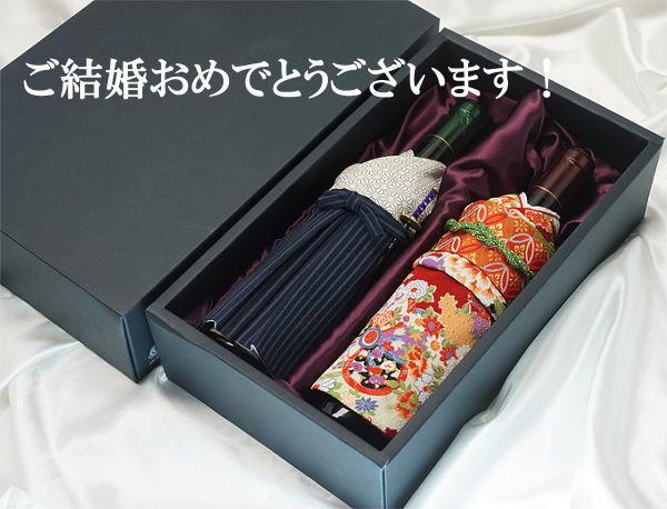 kimono-cocoro-15