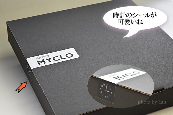 似顔絵オリジナルオーダー時計HAPPY MYCLO