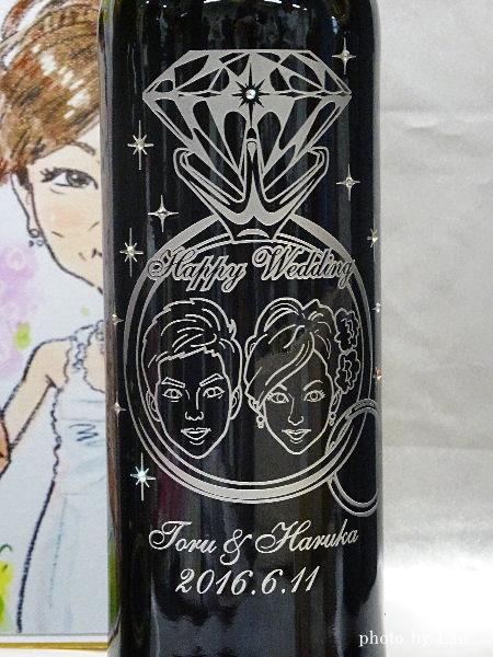 似顔絵・名前メッセージ入彫刻ヴィンテージワインボトル
